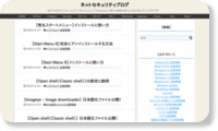 http://www.japan-secure.com/