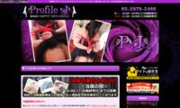http://www.profile-j.com/