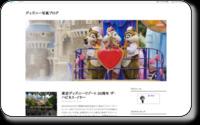 http://blog.livedoor.jp/mai_zen/