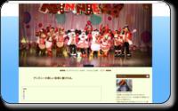 http://kanaringo1109.blog.fc2.com/