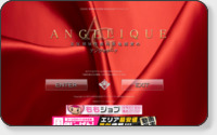 http://www.gt-ange.club/index.shtml