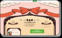 http://ameblo.jp/donald-yoko/