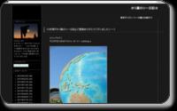 http://horicoffee.blog45.fc2.com/