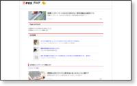 京都美山高校ブログ14
