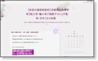 京都美山高校ブログ15