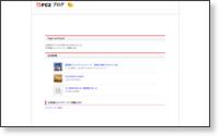 京都美山高校ブログ5