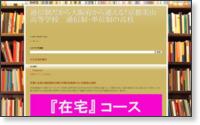 京都美山高校ブログ8
