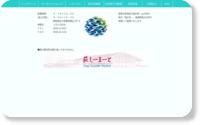http://seamart.axis.or.jp/