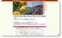 http://www.hagi.ne.jp/