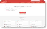 http://www.hagishi.com/event/kimono08/