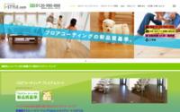 S-STYLE.com