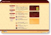Web Frontier