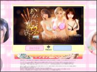 http://www.hanpa-tokyo.jp/