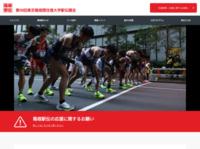 公式サイトのキャプチャ画像