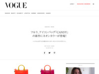 http://www.vogue.co.jp/fashion/news/2012-07/11/furla