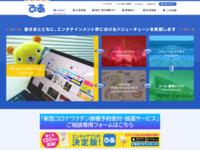 http://www.pia.co.jp/pia/saisin/2013/saisin_130131.html
