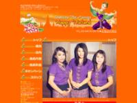 http://happythailand.web.fc2.com/