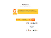 http://axa.a-ehoken.com/g/?gclid=CImHk7f67LUCFYYipQodIQsAmg