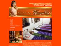 http://charuwan.web.fc2.com/