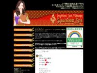 http://sawadeespa.jp/