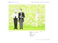 http://hiroko-hashimoto.com/