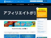 http://www.samuraiclick.com/aclk?bid=610&tid=41895