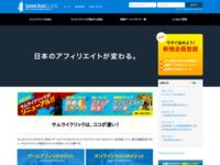 http://www.samuraiclick.com/aclk?bid=602&tid=30165