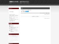 http://azuminodiary.blog82.fc2.com/blog-entry-136.html