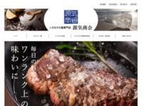 http://www.rakuten.co.jp/genkishoukai/