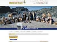 昭和のこどもたち公式HP 人形作家 石井美千子による昭和の子供たちの人形