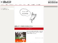 日照不足、戦後最悪の恐れ=8月西日本、農作物に影響―気象庁 ? ガジェット通信