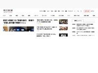 スーパームーン、今年はこれで見納め:朝日新聞デジタル