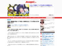 中国人漫画家が描いた「中国人の異常生活」(1)なぜ彼らは日本を蔑むのか? | アサ芸プラス