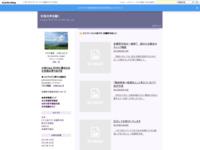 http://negai2010.exblog.jp/i8/