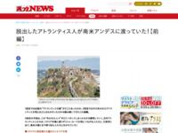 http://wpb.shueisha.co.jp/2014/11/08/38471/