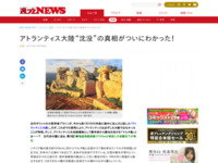 http://wpb.shueisha.co.jp/2014/10/28/37860/