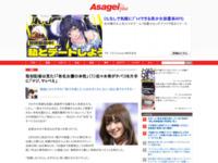 http://www.asagei.com/33691