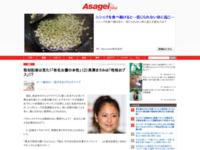 http://www.asagei.com/33693