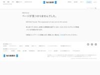 http://mainichi.jp/select/news/20150313k0000m040101000c.html