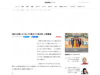 http://www.excite.co.jp/News/entertainment_g/20130226/Asagei_12375.html