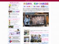 http://www.natto.com/2012/enikki/dosojin/dosojin1.php