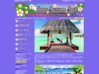 http://fourseasonspa.thainuad.com/
