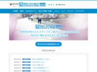 http://aacr.jp/
