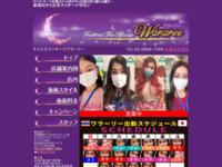 http://wararee.thainuad.com/