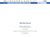 http://www.iza.ne.jp/kiji/events/news/130924/evt13092415350048-n1.html