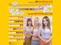 http://taiki.relaxease.com/
