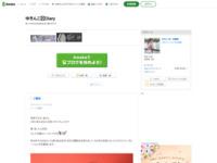 http://s.ameblo.jp/yukinkoo024