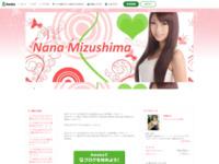 http://s.ameblo.jp/nana-mizushima/