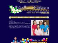http://thai-jarern.com/