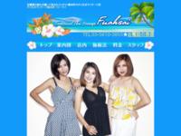 http://fuahsai.com/